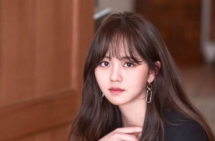 Kim So Hyun (Soompi)