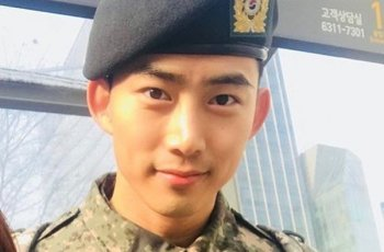 Taecyeon 2PM. (Instagram/@ok.taecyeon)