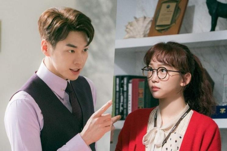 The Secret Life of My Secretary (Soompi)