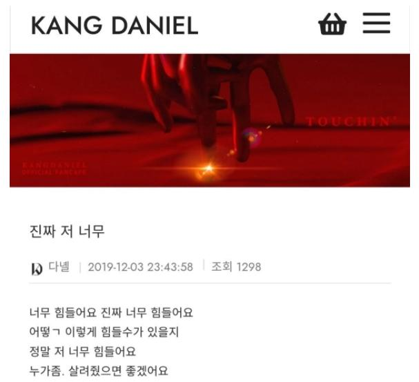 Curhatan Kang Daniel (Source:danielk.konnectent.com)