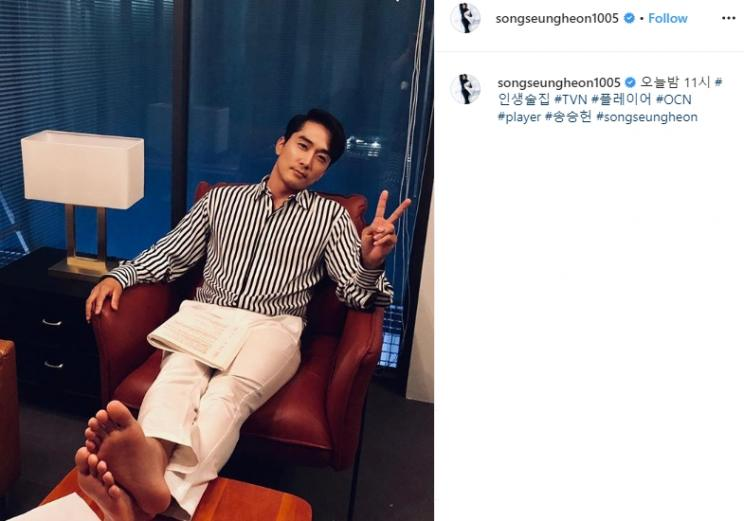 Song Seung Hun (Instagram/@songseungheon1005)