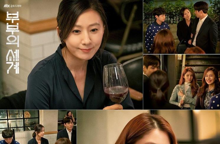 Kim Hee Ae di The World of The Married (Instagram/@jtbcdrama)