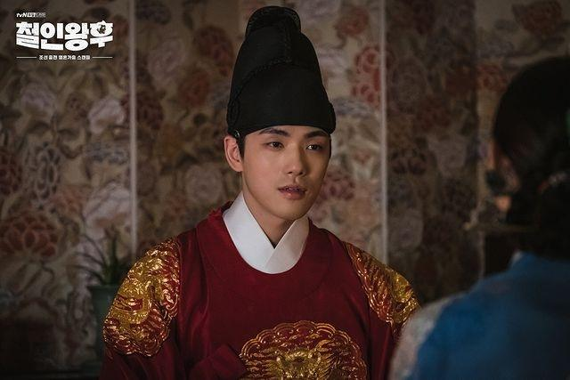 Mr. Queen (Instagram/@tvndrama.official)