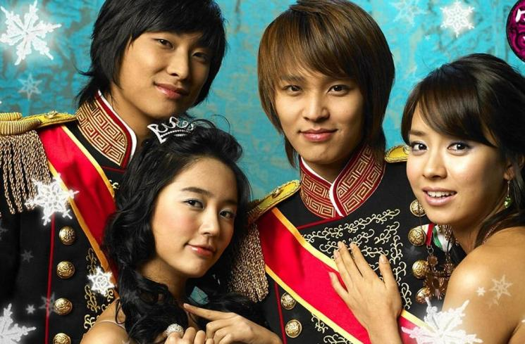 Princess Hours (Soompi)